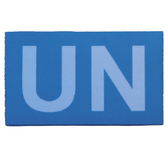United Nations Hook Patch Small.
