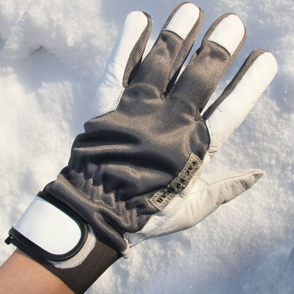 Strechy grey upper on a Permafrost Glove.
