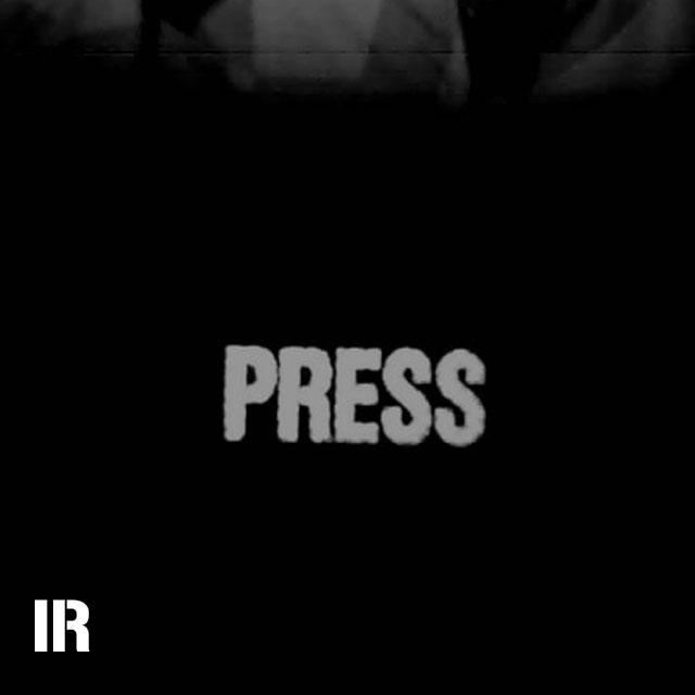A IR - PRESS White txt Hook Patch seen through an infrared camera