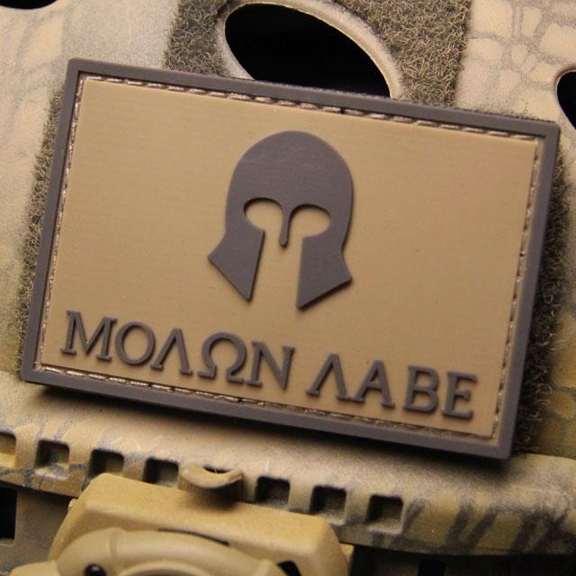 Molon Labe Coyote PVC Hook Patch.