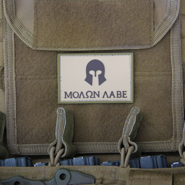 Molon Labe Multi Tan PVC Patch.