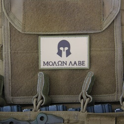 Molon Labe Multi Tan PVC Patch