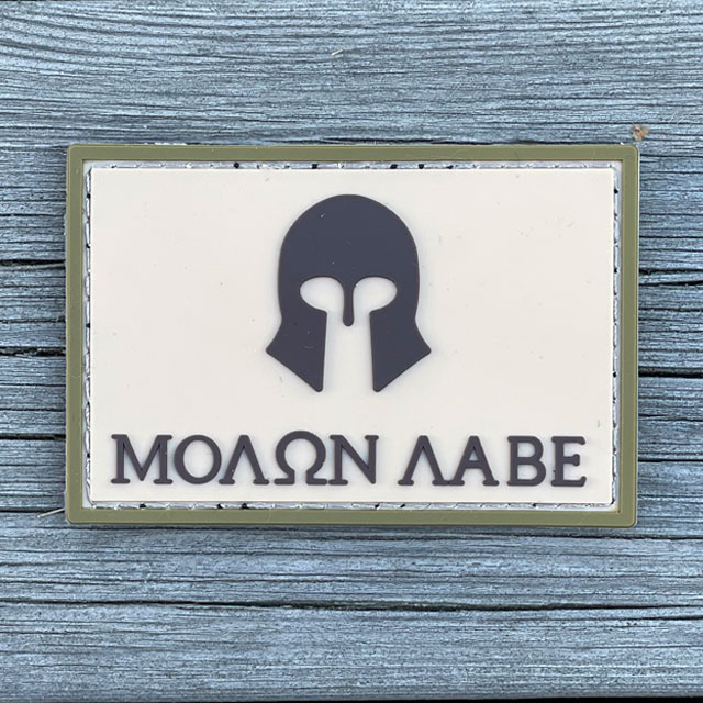 Molon Labe Multi Tan PVC Patch from TAC-UP GEAR