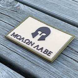 Molon Labe Multi Tan PVC Patch