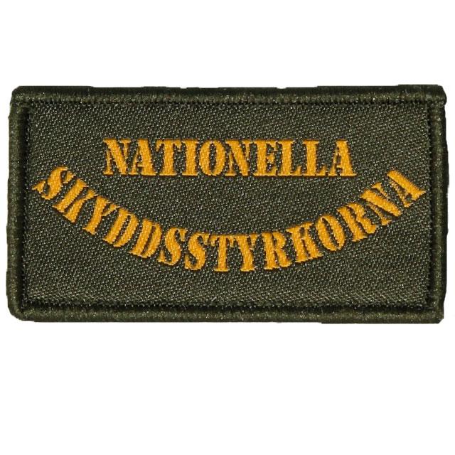 Nationella Skyddsstyrkorna Green Hook Patch.