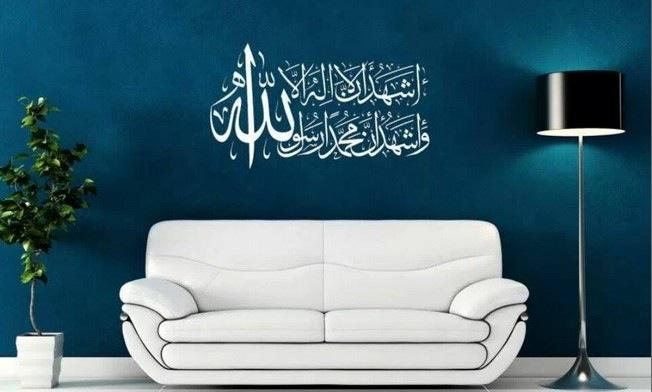 Ash-hadu anla ilaha il Allah...  Lila / Vit