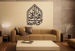 Innaa Fatahnaa laka Fatham-Mubeenaa Brun / Vit