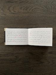 Surah al-Baqarah på arabiska Svart