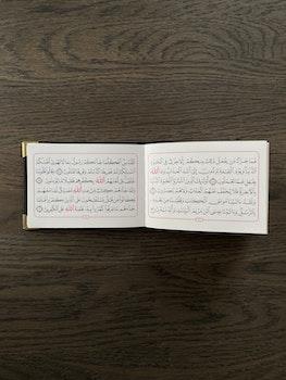 Surah al-Baqarah på arabiska Grå