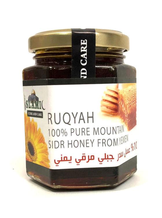 Sidr Honung 250g