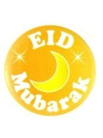 Eid Mubarak Gul Knappnål
