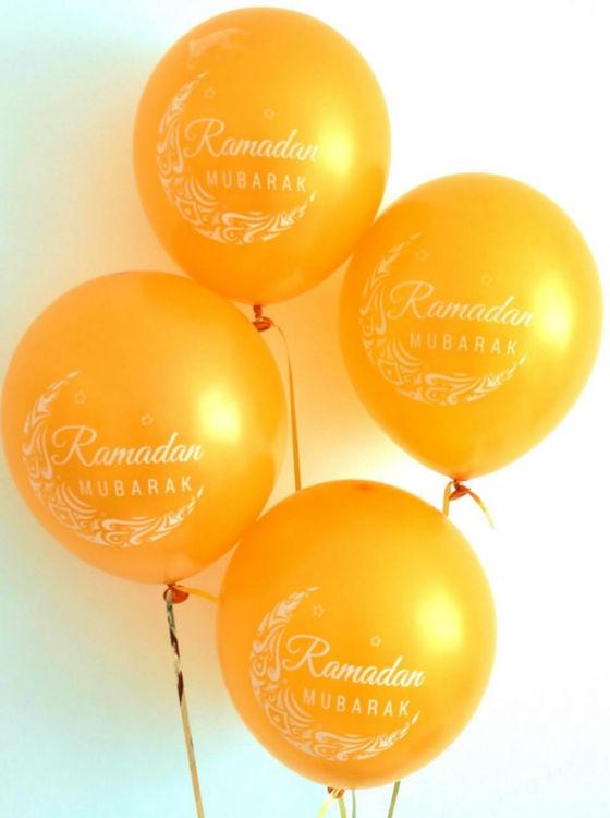 Ramadan Mubarak Ballonger Guld