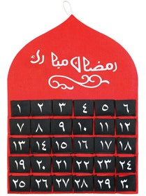 Ramadankalendern Arabiska Siffror