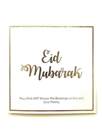 Eid Mubarak Vykort