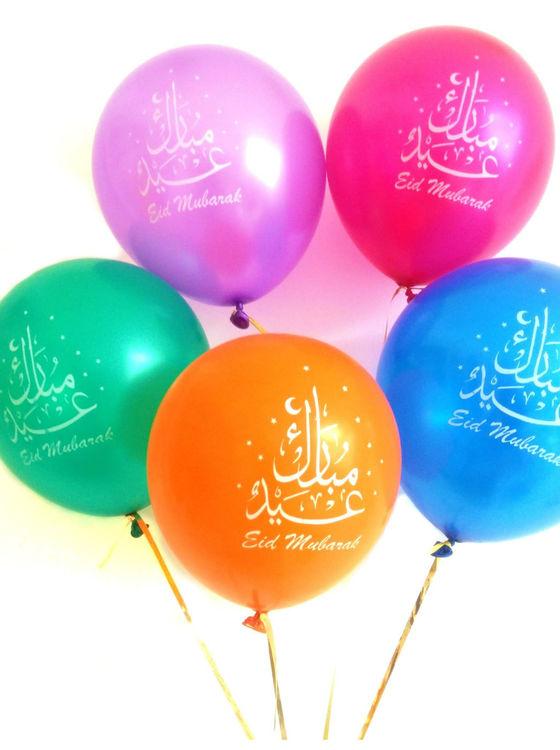 Eid Mubarak Ballonger olika färger