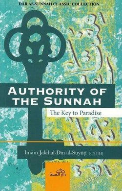 Authority of the Sunnah