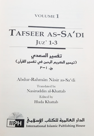 Tafseer as-Sa'di (10 vol.)