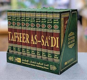 Tafseer as-Sa'di (10 vol.)