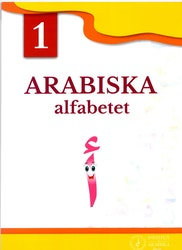 Arabiska Alfabetet 1