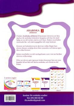 Arabiska Alfabetet 2