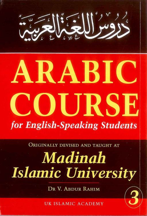 Arabic Course Book 3