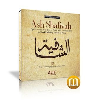 Ash-Shafiyah