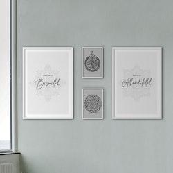 Bismillah, Alhamdulillah kalligrafi kombination