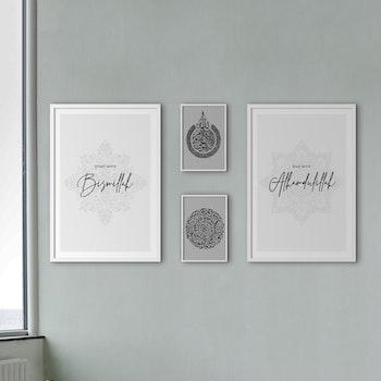 Bismillah, Alhamdulillah Kalligrafi Kombination Poster