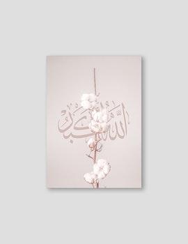 Allahu Akbar Bomull Poster