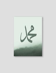 Muhammad (PBUH) bana kullar
