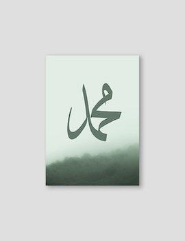 Muhammad (PBUH) Bana Kullar Poster