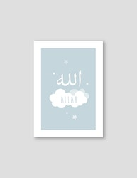 Allah Cloud Blue