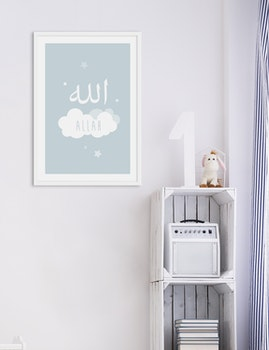 Allah Cloud Blue Poster