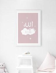 Allah Cloud Pink Poster
