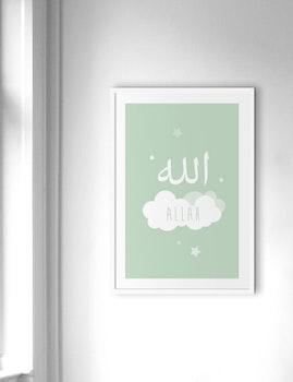 Allah Cloud Green Poster
