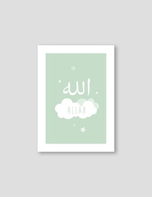 Allah Cloud Green