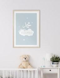 Muhammad Cloud Blue Poster