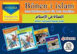 Bönen i islam (paket)