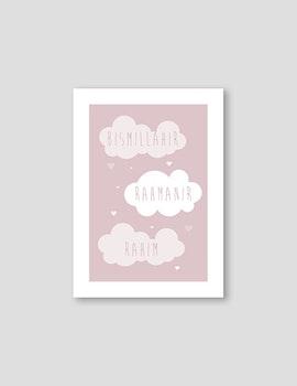 Bismillah Cloud Pink Poster