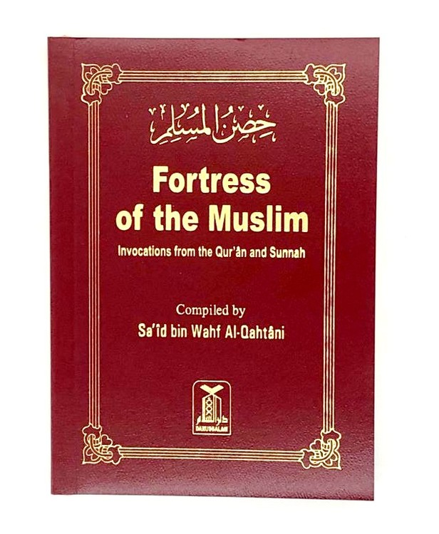 fortress of the muslim leather