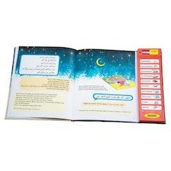 My Ramadan Dua Book