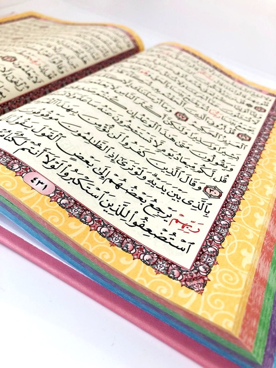 Rainbow Quran Leather Large