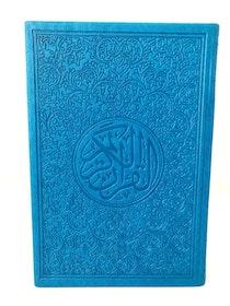 Rainbow Quran Leather Medium