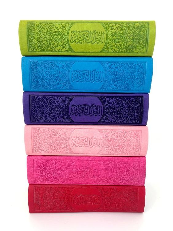Rainbow Quran Leather Mini