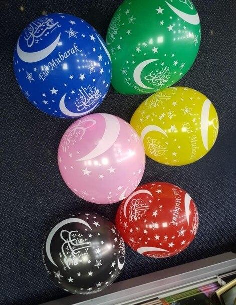eid mubarak ballonger