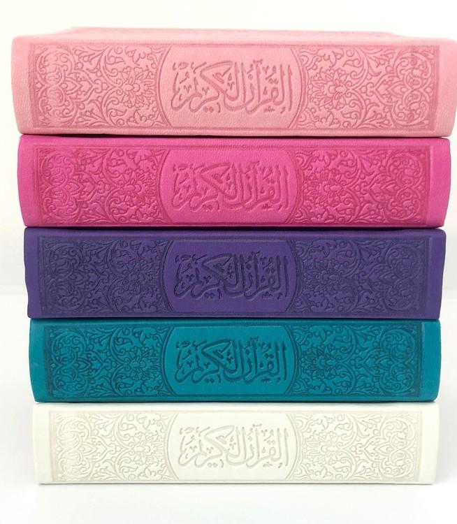 Rainbow Koran