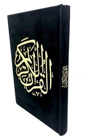 Sammet Quran Svart