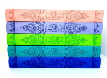 Paisley Quran Leather