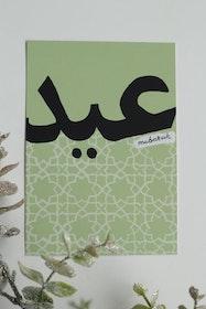 Enkel Eid Mubarak Vykort Grön