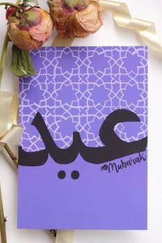 Enkel Eid Mubarak Vykort Lila